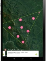 forest_watch_madagascar_tic_foret_climat_teledetection_app.jpg